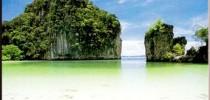 เกาะเหลาบิเละ2
